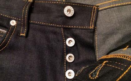 Botones para Jeans